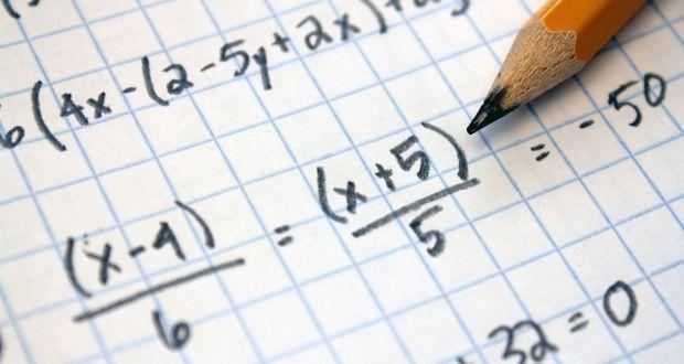 procesamiento visual matematicas